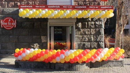 Our third branch is at Sayat-Nova ave. 27